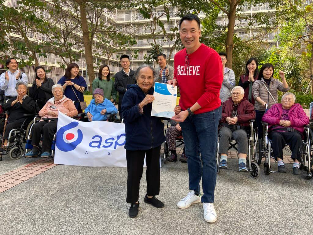 Aspen Asia cares for WHH's elderly